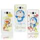 原廠授權 SAMSUNG Galaxy A7