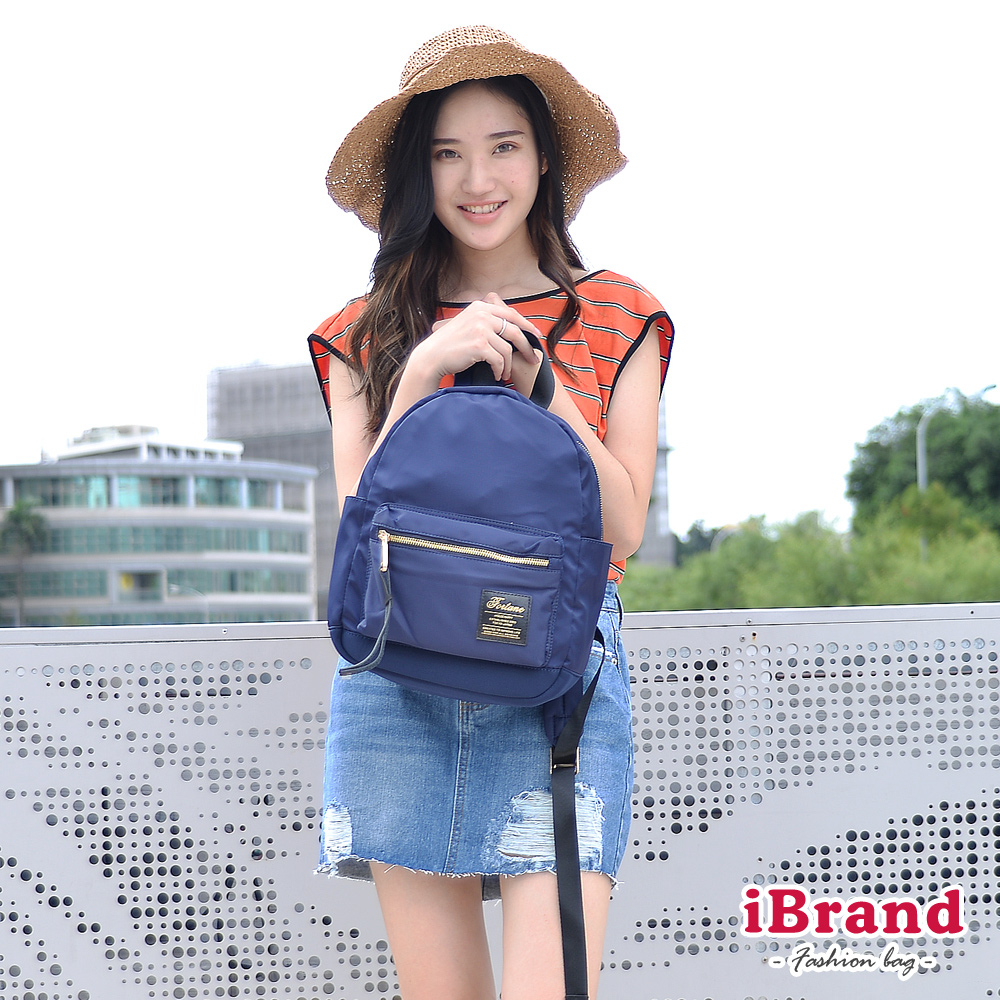 iBrand 韓系輕時尚口袋尼龍後背包(小)-藍