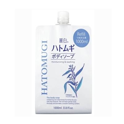 日本熊野 麗白薏仁保沐浴乳補充包1000ML