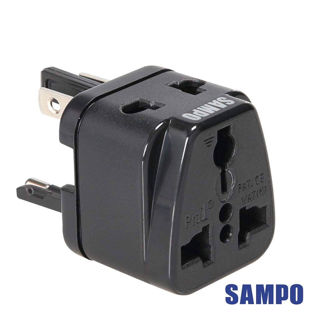 SAMPO聲寶全球通用型旅行萬用轉接頭-EP-UF1C