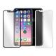 [秒殺限定] Apple iPhone X 9H鋼化玻璃貼【3D滿版】