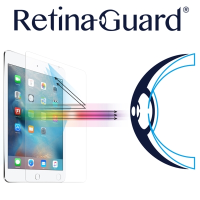 RetinaGuard 視網盾 iPad mini4 眼睛防護 防藍光鋼化玻璃保護貼