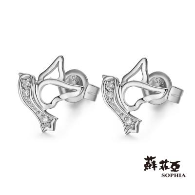 蘇菲亞SOPHIA 鑽石耳環 - 幸福鳥鑽石耳環(共兩色)