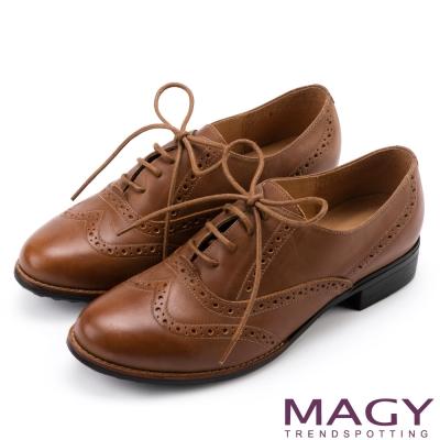 MAGY 英倫學院風   蠟感牛皮雕花牛津鞋-棕色