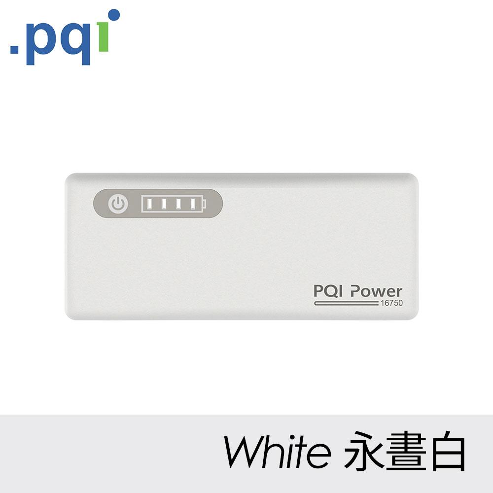 PQI Power 16750 大容量行動電源 永晝白