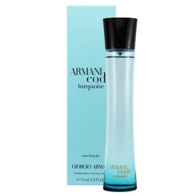 GIORGIO ARMANI code turquoise 女性淡香水75ml