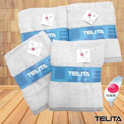 精選竹炭紗浴巾-超值4入組-TELITA