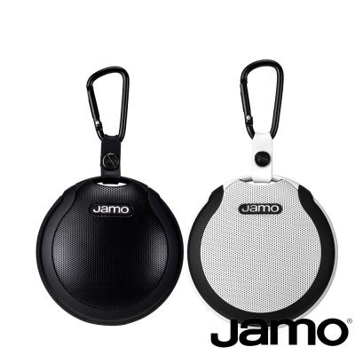 丹麥JAMO插卡式FM防水藍牙喇叭 DS2