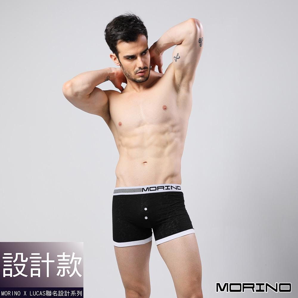 男內褲  設計師聯名經典緹花平口褲/四角褲 黑色 MORINOxLUCAS