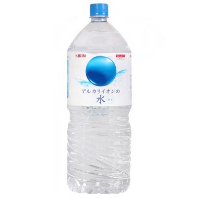KIRIN 鹼性離子水(2Lx6罐)