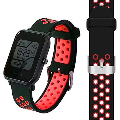 Amazfit 米動手錶青春版運動錶帶/替換帶/腕帶