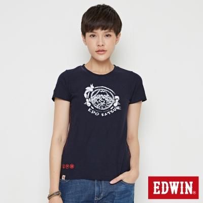 EDWIN EDO KATSU 江戶勝LOGO短袖T恤-女-丈青