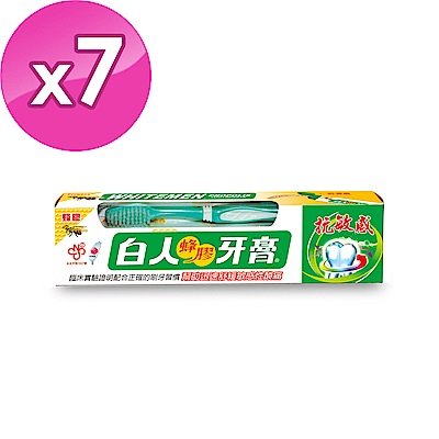 白人蜂膠牙膏170g+牙刷(共7組)