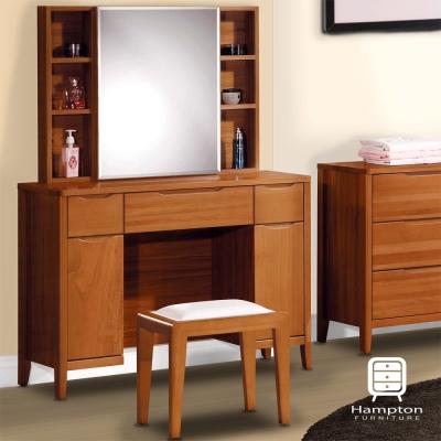 漢妮Hampton皮爾斯系列柚木色鏡台(含化妝椅)-100x40x143.4cm