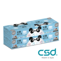 中衛 醫療口罩S-兒童款藍胖達4盒入(兒童口罩 30片/盒)