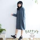 betty's貝蒂思 復古翻領大鈕扣寬鬆長版大衣(綠色)