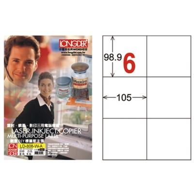 龍德三用列印電腦標籤 LD-808-W-A 白色 6格 (105入/盒)