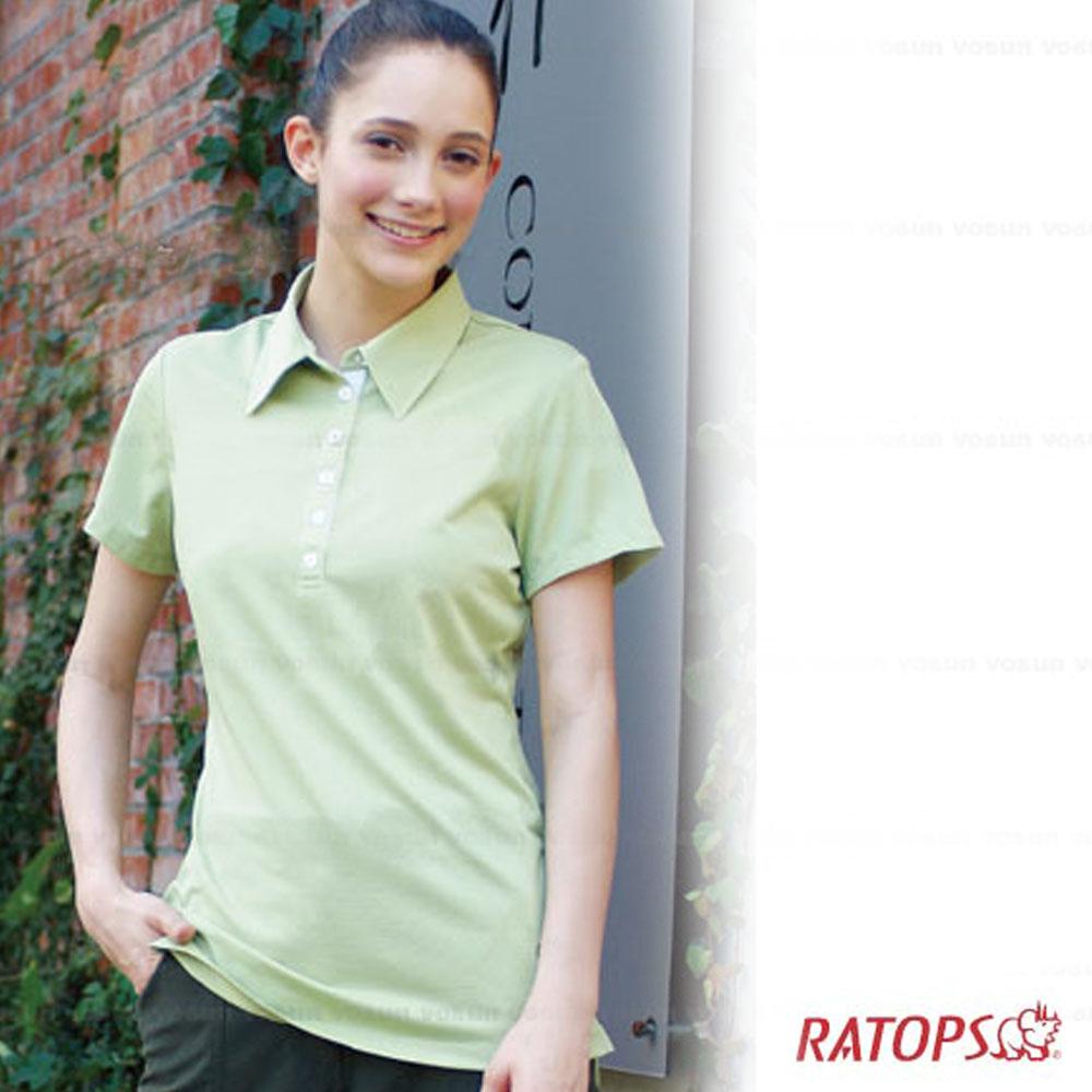 【瑞多仕】女款 COOLMAX 輕量休閒POLO衫_DB7987 草綠/白 V1