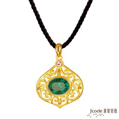 J code真愛密碼金飾 經典璀璨黃金/施華洛世奇水晶墜子-綠 送項鍊