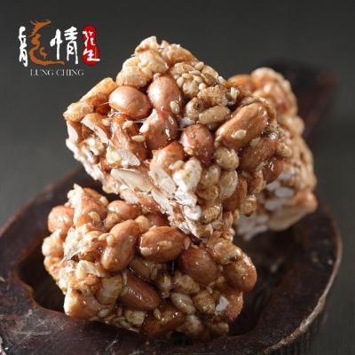 龍情 土逗伯壹口酥-花生酥(300g)