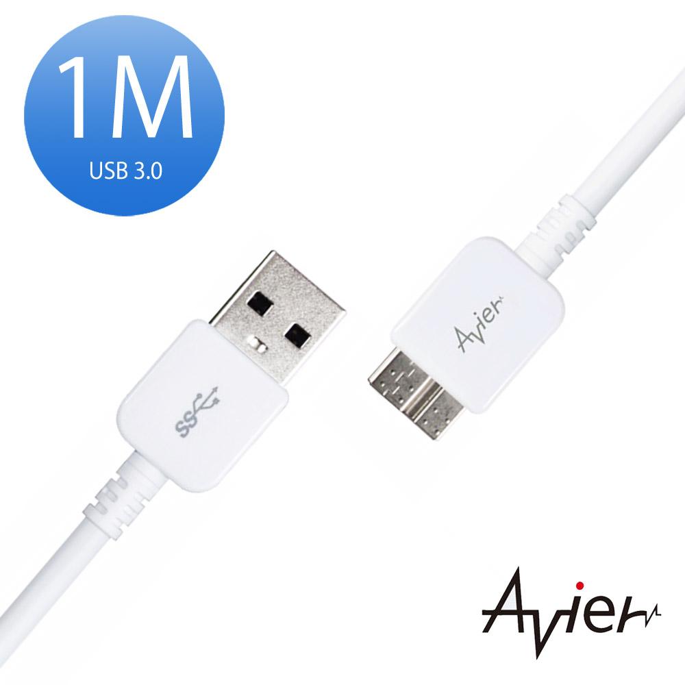 Avier-USB3.0 A公 TO Micro B公充電傳輸線 1.0M珍珠白MU310