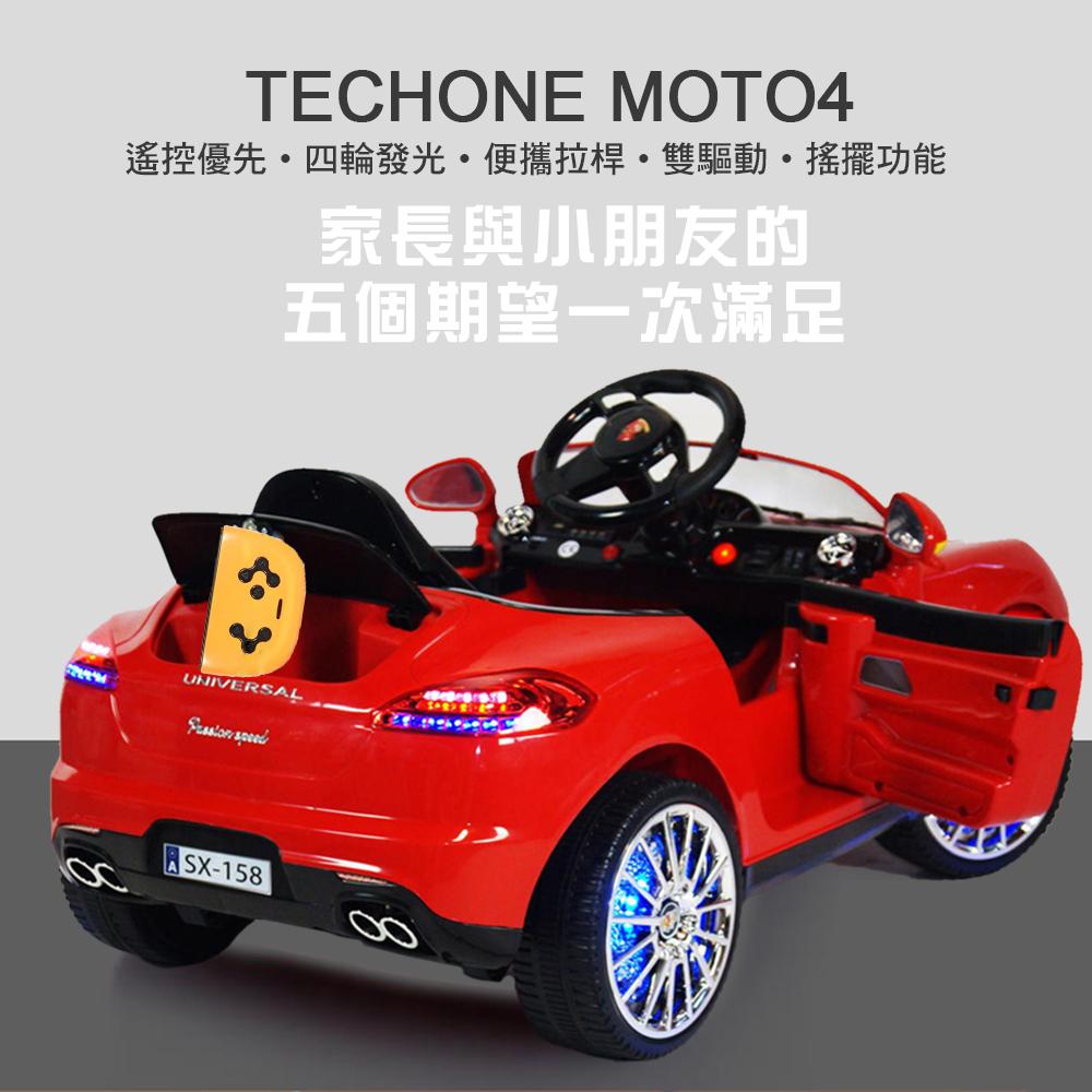 TECHONE MOTO4仿真可遙控跑車設計可充電兒童汽車帥氣破錶首選