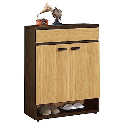 品家居  艾布2.7尺木紋雙色鞋櫃-80x40x110cm免組