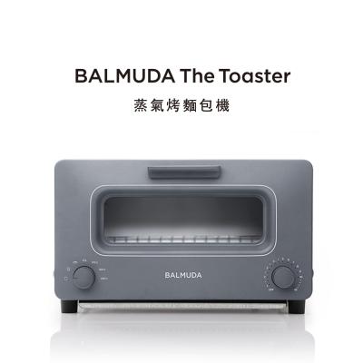 BALMUDA-The-Toaster-蒸氣烤麵包