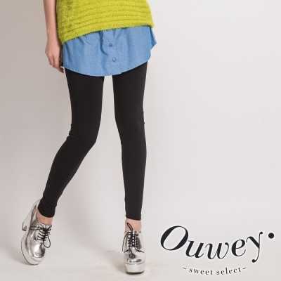 OUWEY歐薇-丹寧褲裙內搭長褲