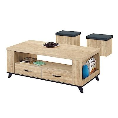 品家居 葛蘭4尺原木紋大茶几(含椅凳2入)-120.5x60x48cm免組