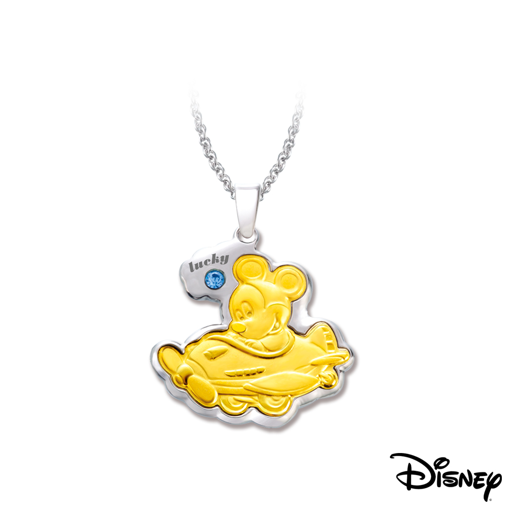 Disney迪士尼金飾 造飛機米奇黃金/白鋼項鍊