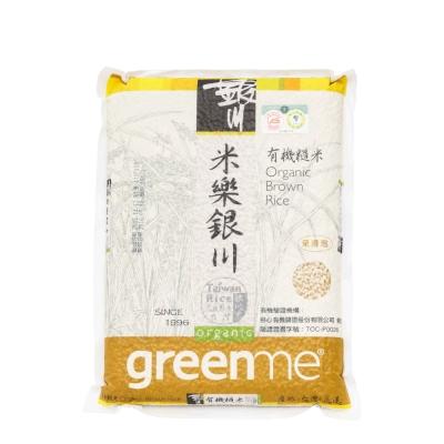 米樂銀川 有機糙米(2kg)