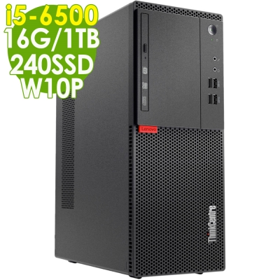 Lenovo M710T i5-6500/16G/1TB/240SSD/W10P