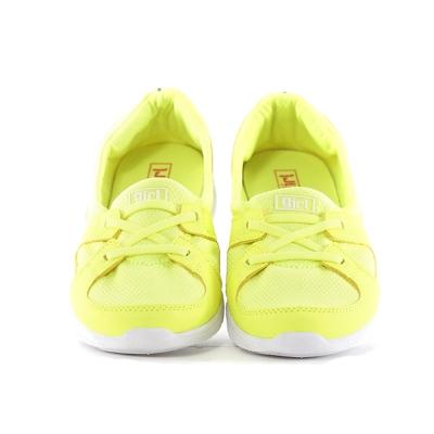 TOP GIRL-沁涼縷空透氣休閒鞋-螢黃