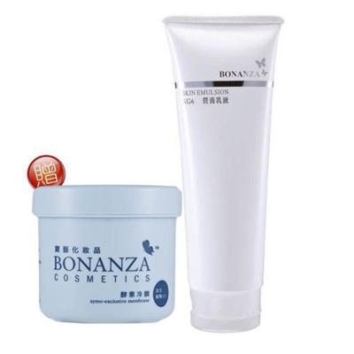 寶藝Bonanza 營養乳液限量加贈Q10酵素冷膜50g組