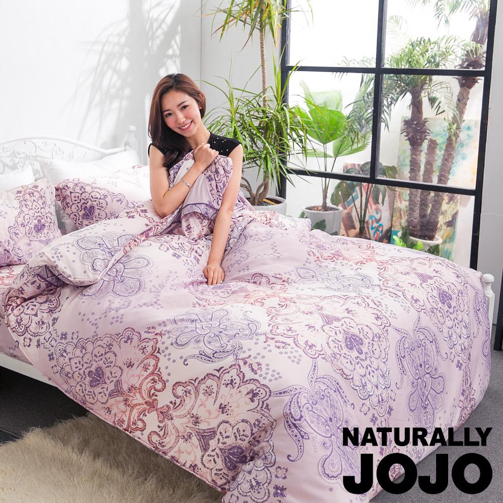 NATURALLY JOJO 抗菌天絲柔順雙人兩用被床包四件組-瑪麗娜