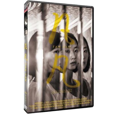 凡凡DVD