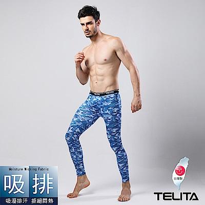 抗UV吸溼排汗運動長褲 藍迷彩 【TELITA】