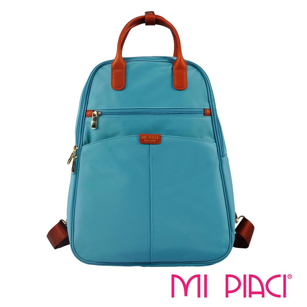 MI PIACI-VIVIAN系列-多功能後背包-孔雀藍1681218