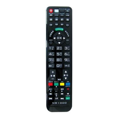PX大通國際牌全機型電視遙控器 MR1000