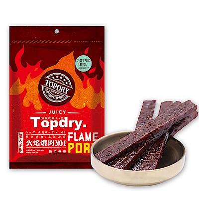 頂級乾燥TOPDRY 岩燒牛咬豬肉條-微辣 (160g)