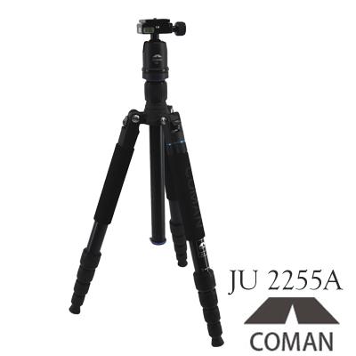 COMAN領航家-CQ-0-2255A五節鎂鋁腳架-25mm