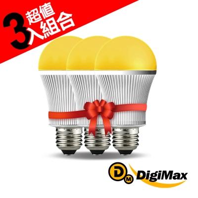DigiMax  UP-18A5 LED驅蚊照明燈泡 3入組