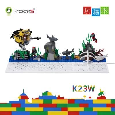 i-Rocks IRK23W 趣味積木鍵盤-白 LEXMA M830R無線藍光滑鼠-黑