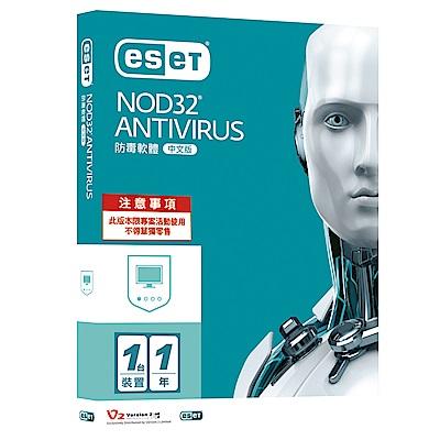 ESET NOD32 防毒軟體 Antivirus 單機一年隨機版