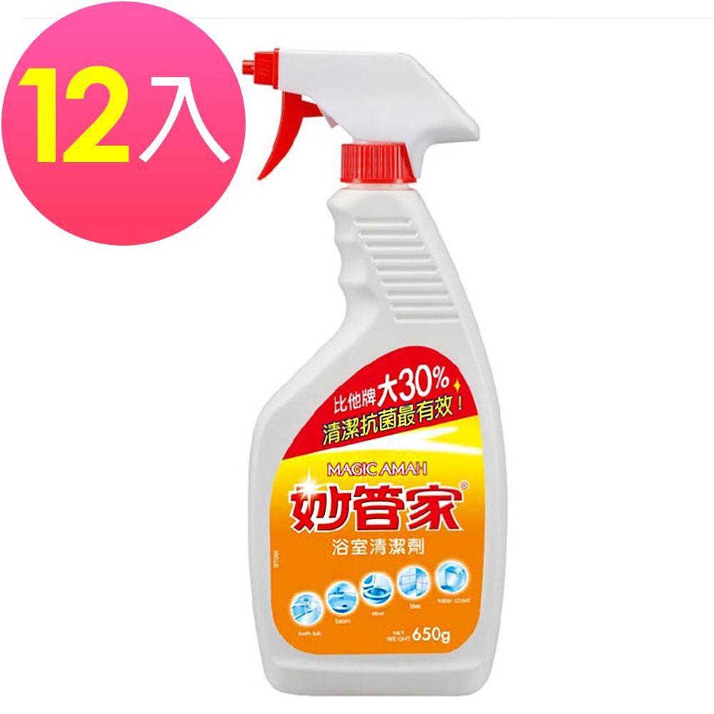 妙管家浴室清潔劑噴槍650g(12入/箱)