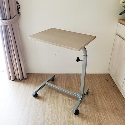 Amos-升降懶人電腦桌/筆電桌48x38x66