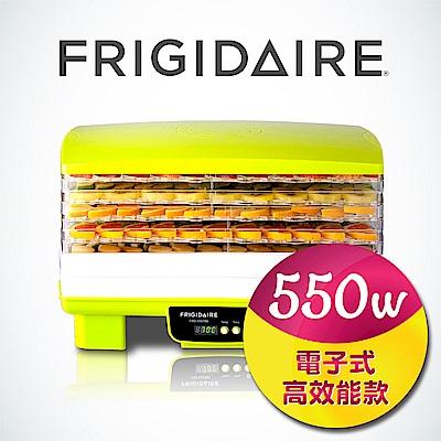 美國Frigidaire富及第 電子式低溫健康乾果機 恆溫設計定時功能