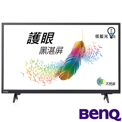 BenQ 49吋 LED護眼液晶顯示器+視訊盒 49CF500
