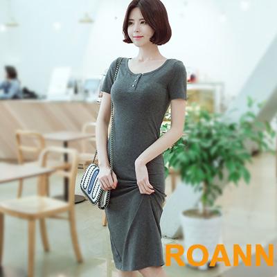 純色圓領下擺開衩短袖洋裝 (共二色)-ROANN